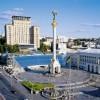 Hotel Ukraina, Kiev