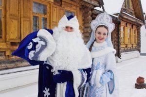 Väterchen Frost Imperial Russia Silvesterreise
