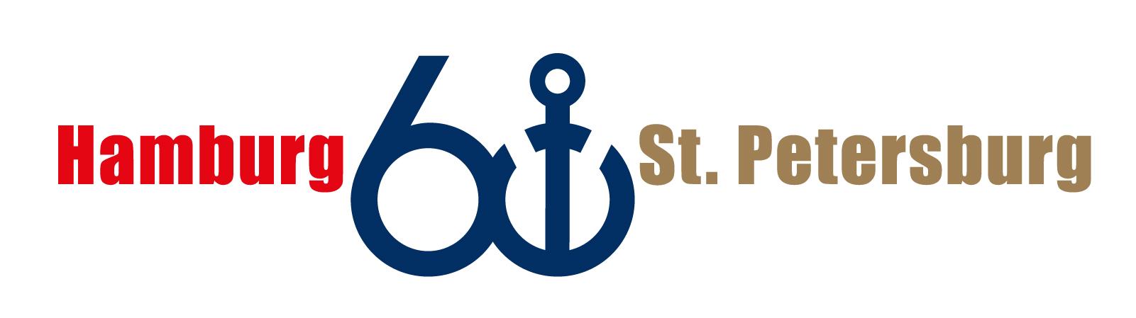 60 Jahre Hamburg St. Petersburg