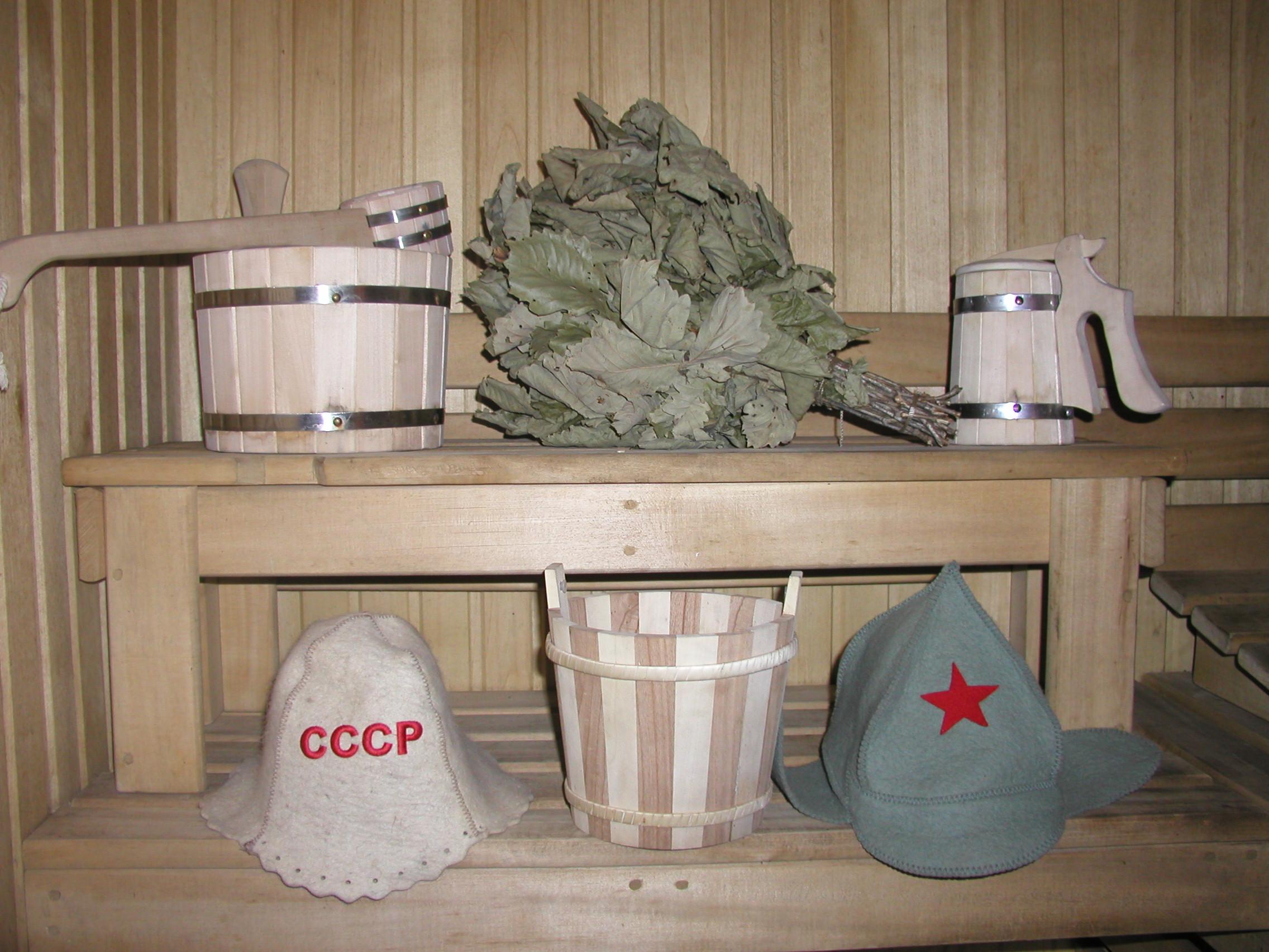Russische Banja Wladiwostok