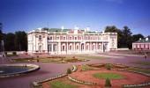 Besichtigung des Kadriorg Parks und des Kumu Kunstmuseums