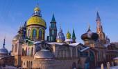 Reise Moskau – Kasan 6 Tage / 5 Nächte