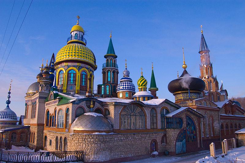 Kazan_Kirche_Allen_religionen_CC BY-SA 3Kazan_Kirche_Allen_religionen_CC BY-SA 3.0 TY-2140 TY-214