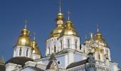 Kiew zum Kennenlernen 4 Tage