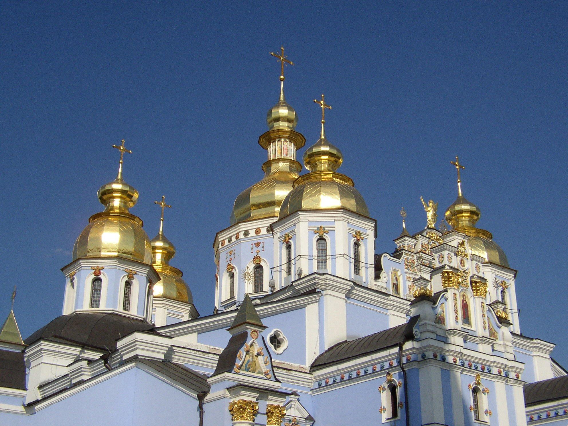 Kiew_Städtereise_4 Tage