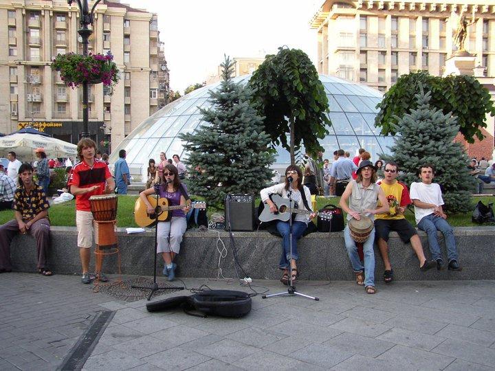 Kiew Städtereise