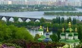 Kiew zum Kennenlernen (3 Tage)