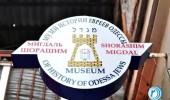Das jüdische Odessa