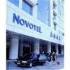 Novotel Xin Qiao