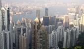 Hongkong zum Kennenlernern 4 Tage/3 Nächte