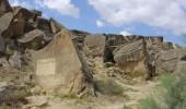 Qobustan-Nationalpark Tagesausflug