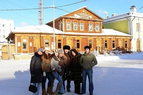 Russland-Reise zum Kältepol