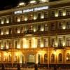 Kempinski Moika Hotel St. Petersburg