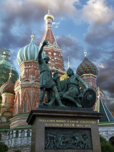 St. Basiliuskathedrale, Moskau