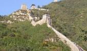 Peking, Große Mauer und Ming-Gräber
