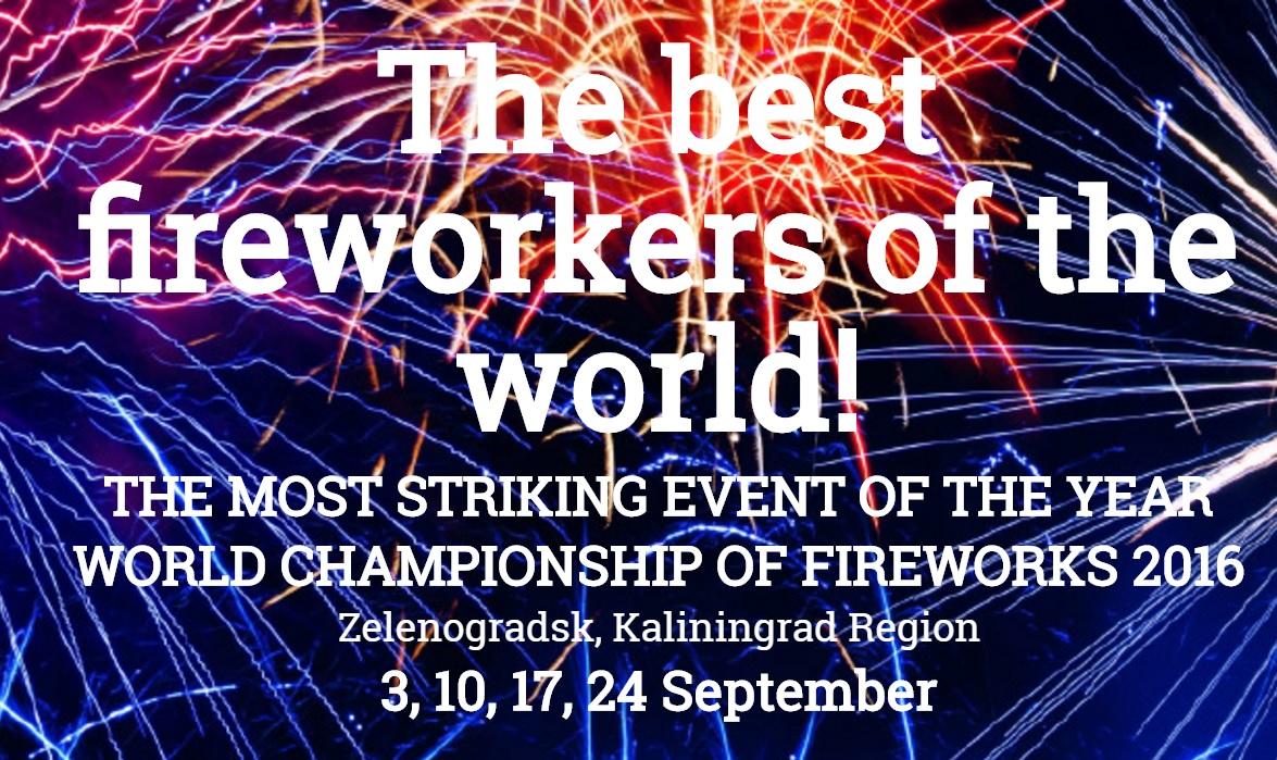 firework_festival_kaliningrad