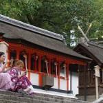 Japan Rundreise Go East Reisen