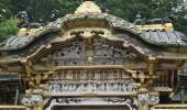 Kyoto Stop-Over Paket 4 Tage