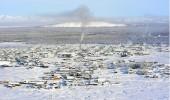 Kältepol Expedition