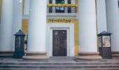 Filmstudio Lenfilm in St. Petersburg