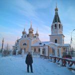 Reise zum Kältepol in Sacha/Jakutien – Machtal