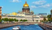 Moskau und St.Petersburg 7 Tage ab 686 Euro