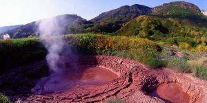 Vulkan Kamtschatka