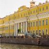 St. Petersburg, Yussupov