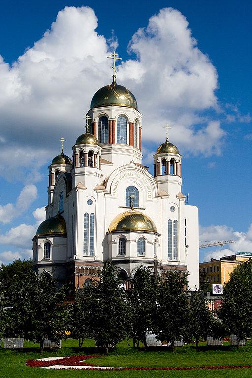Kathedrale auf dem Blut copyright Viktor Udilov
