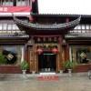Hotel_Hexi