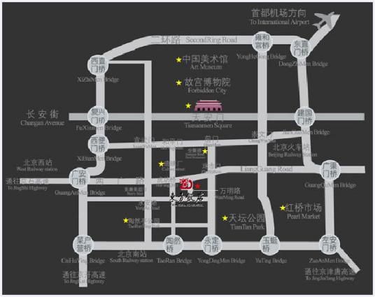 China, Peking, Dong Fang Hotel ***+ - Go East Reisen