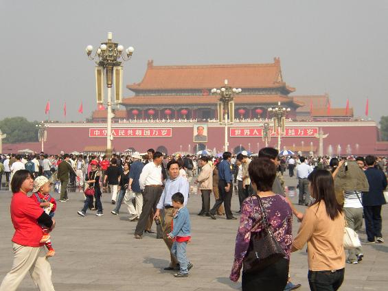 8 Tage/7 Nächte ab Peking/bis Shanghai