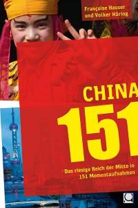 china151