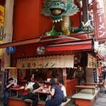 Osaka Shinshaibashi Go East Reisen