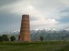 Kirgistan Rundreise