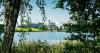 Litauen, Vilnius, Hotel Vilnius Grand Resort