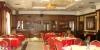bishrelt_plaza_hotel_monoglei