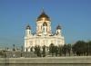 Christi-Erlöser-Kathedrale, Moskau, Russland