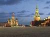 Kreml, Roter Platz, Moskau, Russland