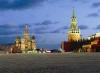 Moskau, Roter Platz, Russland