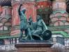Basilius-Kathedrale auf dem Roten Platz, Moskau, Russland
