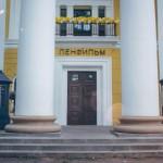 petersburg_filmstudio_lenfilm-8