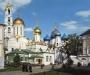 Goldener Ring, Sergiew Possad, Dreifaltigkeitskloster