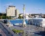 Hotel Ukraina, Kiew, Ukraina