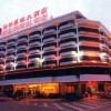 Universal Hotel Guilin
